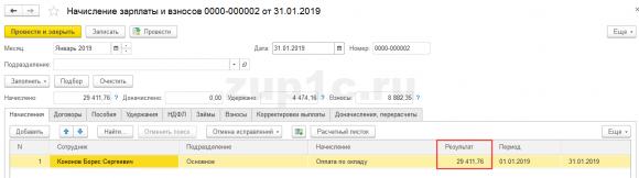 2018-12-15_15-29-45
