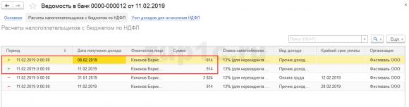 2018-12-16_10-49-42