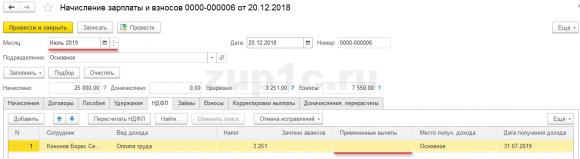 2018-12-20_11-24-55