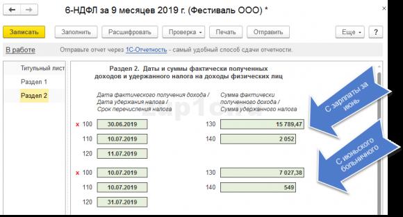 2018-12-20_11-57-00