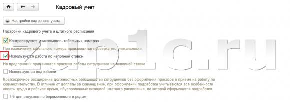 Работа в ЮВАО Москвы  10125 вакансий в ЮгоВосточном