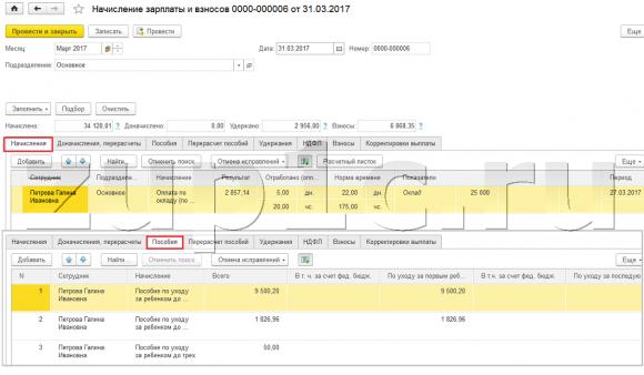 500 рублей в день работа на дому