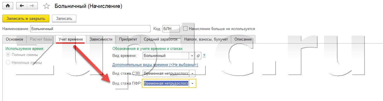 Корректировка рсв-1 за 3 квартал 2016 причина уточнения