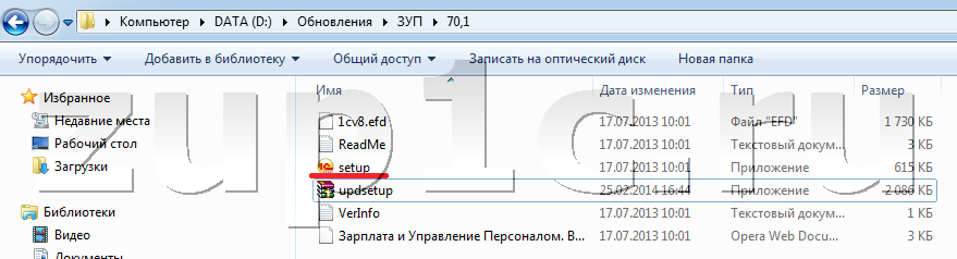 обслуживание программных продуктов 1с предприятие 8